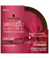Smooth'N'Shine - Black Seed Oil & Coconut Oil - Edge Smoothing Pomade - 2 Oz / 57g